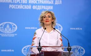 Захарова указала на ложную информацию в американских СМИ: «Умудриться выдать украинские танки за подготовку России к войне»