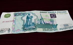 Рубль резко поднялся после разговора Путина и Байдена