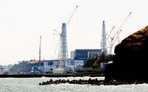 МИД КНР раскритиковал решение Японии слить воду с АЭС «Фукусима-1» в океан