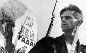 Перед нападением на СССР