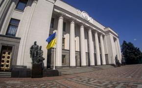В Верховной Раде оценили возможность вооруженного конфликта Украины с Россией