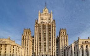 Мария Захарова: Вашингтону «придется расплачиваться за деградацию отношений с Москвой»