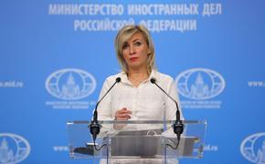 МИД РФ сомневается в целесообразности применения доллара