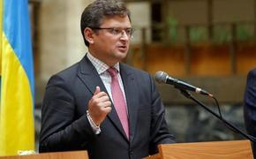 Глава МИД Украины отреагировал на новые санкции США против России