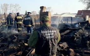 В МВД подтвердили гибель пятерых детей в результате пожара в частном доме в селе Бызово на Урале