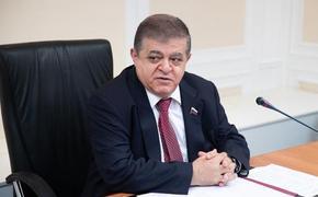 Сенатор Владимир Джабаров заявил, что Россия даст зеркальный ответ, если США вышлют российских дипломатов