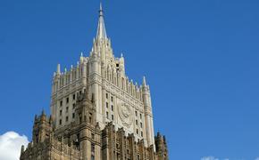 Посол Британии Дебора Броннерт покинула МИД РФ меньше чем через час