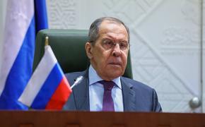Лавров заявил, что Россия вышлет десять американских дипломатов