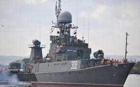 Противолодочные корабли Балтийского флота отразили воздушный налет условного противника