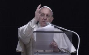 Папа Римский заявил, что обеспокоен в связи с ростом напряженности на востоке Украины