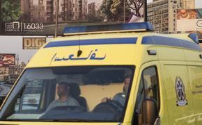 Появилось видео с места аварии в Египте: пострадали более 20 человек, восемь погибли