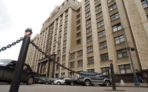 Алексей Чепа прокомментировал предложение закрыть россиянам въезд в Европу