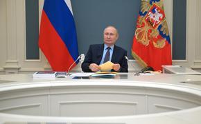 Путин принял приглашение Байдена и выступит на онлайн-саммите по климату 22 апреля