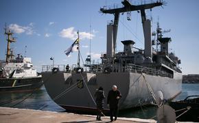 Издание Sohu: маневр России в Керченском проливе «привел в ярость Украину»