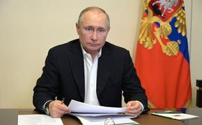 Путин сегодня в 12:00 начнёт выступать с ежегодным посланием Федеральному собранию