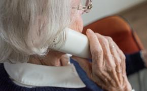 Эксперт сообщила, кто из россиян может рассчитывать на увеличение пенсии с 1 мая