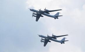 Над Тихим океаном истребители  ВМС США поднялись на перехват российских Ту-142