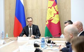 На компенсацию затрат инвесторов на Кубани выделят 2,6 миллиарда рублей