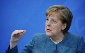 Меркель заявила о разногласиях с США по газопроводу «Северный поток – 2»