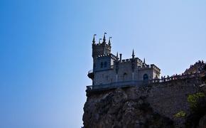 G7 призвала Россию принять меры по «деэскалации» ситуации в Крыму и на украинских границах
