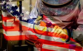 Коронавирусная обстановка в США по-прежнему сложная