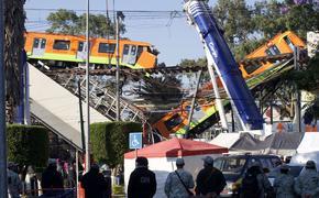 Власти Мехико назвали вероятную причину обрушения метромоста