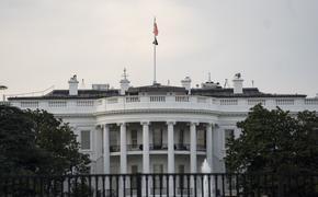 Политолог Дудчак объяснил заявление Белого дома о поддержке вступления Украины в НАТО