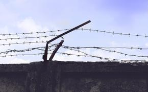 Власти Украины в рамках приватизации выставили на продажу три тюрьмы