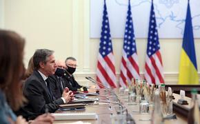 Экс-посол США в Украине Хербст оценил визит Блинкена в Киев