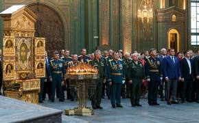 В Главном храме ВС РФ пройдет торжественный молебен в честь Победы