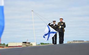 Атомный подводный крейсер «Казань» поднял Андреевский флаг