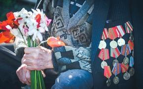 Традиционное празднование Дня Победы в Казахстане из-за пандемии перенесли на 2022 год