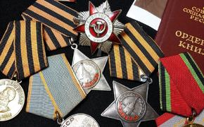 На Украине напомнили про запрет на ношение георгиевской ленты