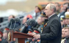 Песков объяснил, кого имел в виду Путин, говоря про «недобитых карателей»