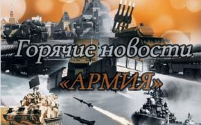 Военные итоги недели: праздничные парады, учения американцев в Эстонии и суета вокруг Афганистана
