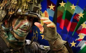 В Брюсселе опять заговорили о создании общеевропейских Вооруженных сил