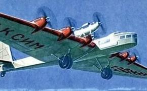 Гибель сталинского «Титаника»