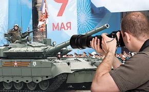 Как провести Парад Победы и не раскрыть военные тайны