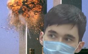 Психолог: Ильназ Галявиев родился 11 сентября, когда вспоминают жертв теракта в США. Это тоже могло повлиять на его состояние