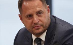 Глава офиса Зеленского предложил организовать экстренную встречу советников в «нормандском формате»
