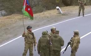 ТАСС сообщает о вторжении Армии Азербайджана в Сюникскую область Армении