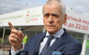 Геннадий Онищенко объяснил, почему невозможно отменить ЕГЭ в ближайшие годы