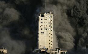 Авиация Израиля разбомбила высотное здание, где располагались СМИ