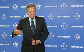 Пушков считает, что «арест Медведчука связан не с борьбой с олигархами, а с борьбой Зеленского за спасение своего рейтинга»
