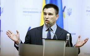 Климкин: не стоит недооценивать слова Путина об «Антироссии»
