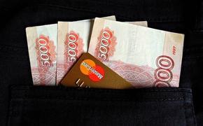 Мошенники выманили у калининградской пенсионерки почти 9 миллионов рублей