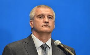 Аксенов заявил, что Крым прошел острую фазу с дефицитом воды