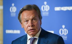 Сенатор Пушков высказался о «невероятной» версии взрывов во Врбетице