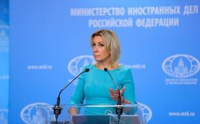 Захарова ответила Кулебе на претензии насчет вывезенных из Непала украинцев