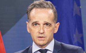 Глава МИД Германии Маас заявил, что Москве и Берлину нужен диалог